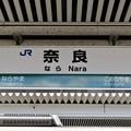 Photos: 奈良駅 Nara Sta.