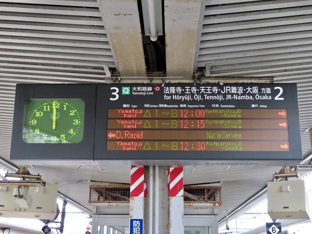 JR西日本 奈良駅の発車標