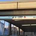 六地蔵駅 Rokujizo Sta.
