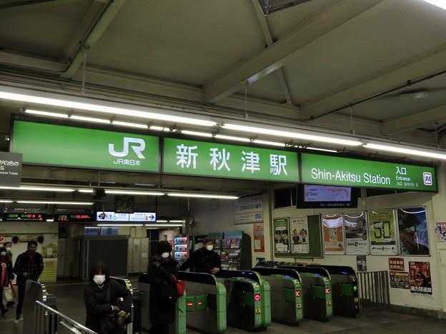 新秋津駅 Shin-Akitsu Sta.