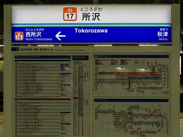 所沢駅 Tokorozawa Sta.