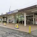 Photos: 仏子駅