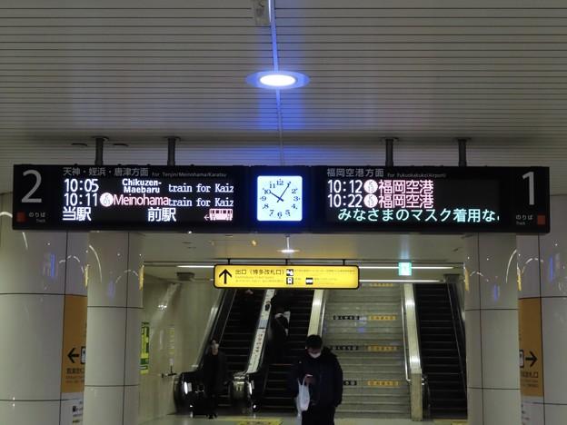 福岡市地下鉄 博多駅の発車標