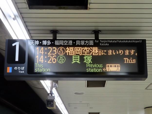 福岡市地下鉄 唐人町駅の発車標