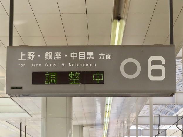 東京メトロ 北千住駅の発車標