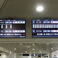 Photos: つくばエクスプレス 南千住駅の発車標