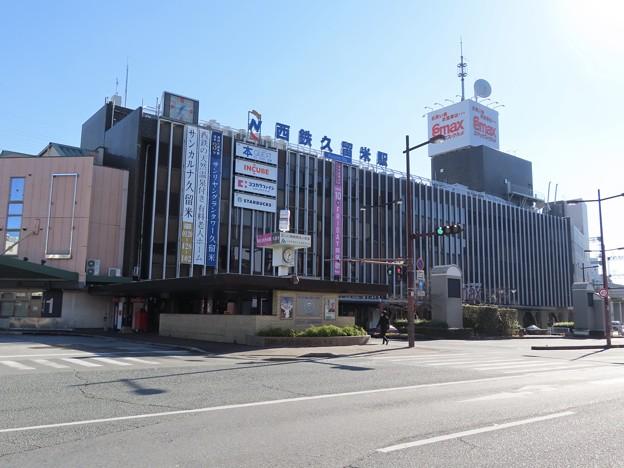 西鉄久留米駅