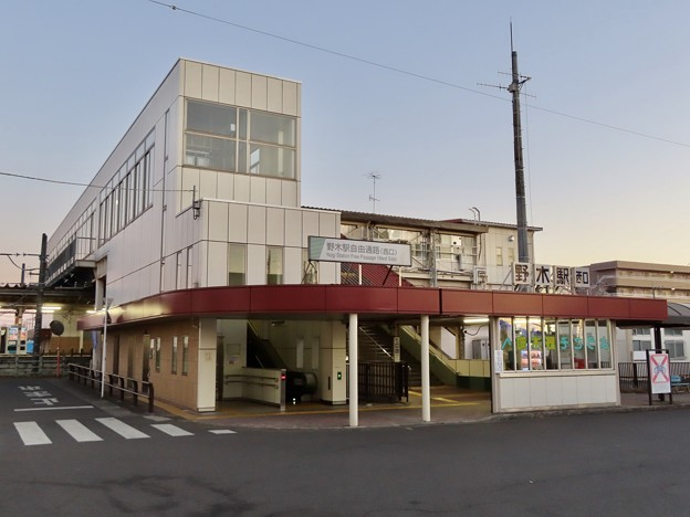 Photos: 野木駅