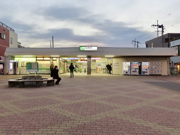Photos: 東浦和駅