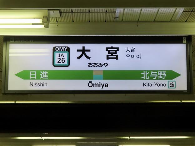 Photos: 大宮駅 Omiya Sta.