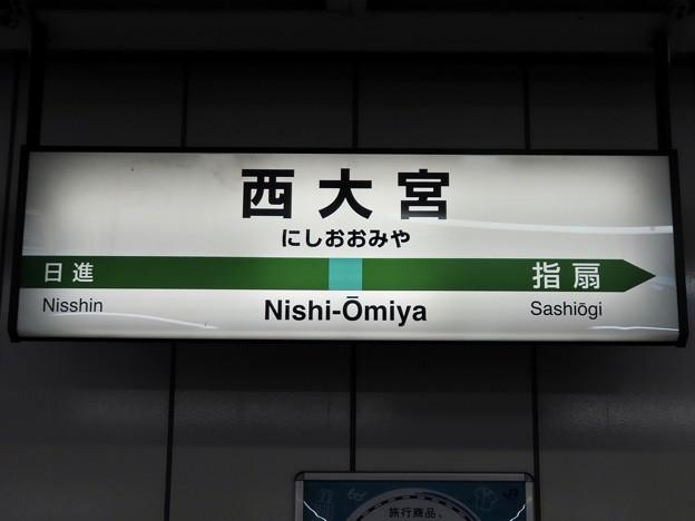 西大宮駅 Nishi-Omiya Sta.