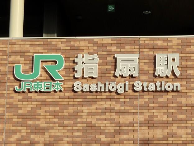指扇駅 Sashiogi Sta.
