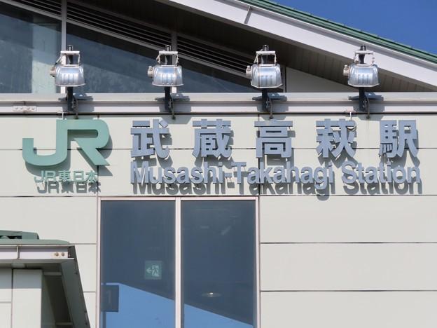 武蔵高萩駅 Musashi-Takahagi Sta.