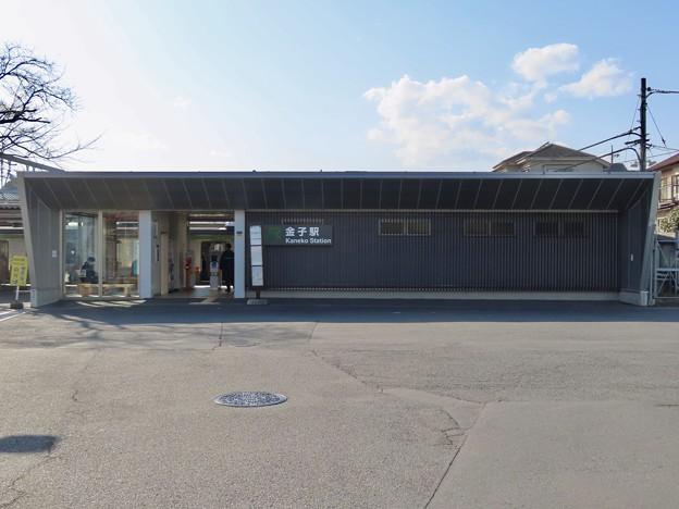 Photos: 金子駅