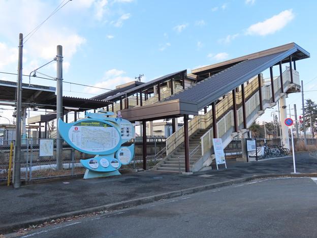 Photos: 東福生駅