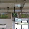 JR東日本 小宮駅の発車標