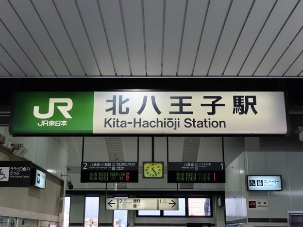 北八王子駅 Kita-Hachioji Sta.