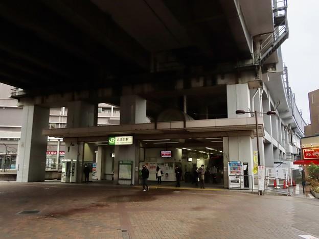 Photos: 北赤羽駅