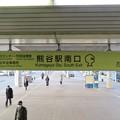 Photos: 熊谷駅 Kumagaya Sta.