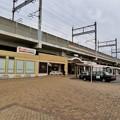 Photos: 与野本町駅