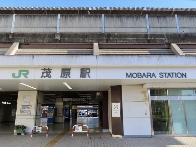 茂原駅 Mobara Sta.