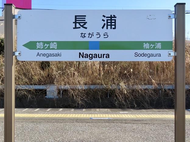 長浦駅 Nagaura Sta.