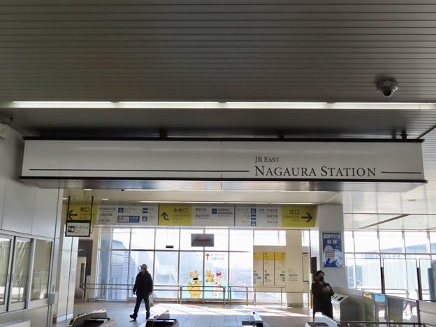 Photos: 長浦駅 Nagaura Sta.