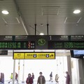 JR東日本 海老名駅の発車標