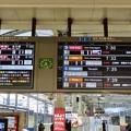 西武鉄道 西武新宿駅の発車標