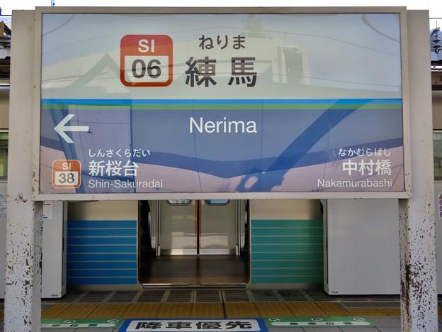練馬駅 Nerima Sta.
