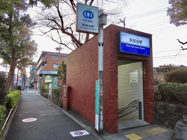 Photos: 新桜台駅