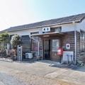 Photos: 原谷駅