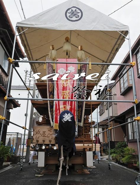 岸和田市旧市地区紙屋町だんじり