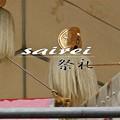 Photos: 岸和田市旧市地区紙屋町だんじり