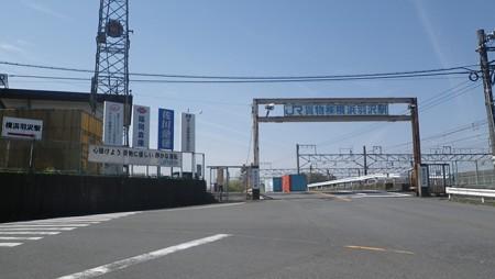 14041208_鳥山川・横浜羽沢駅