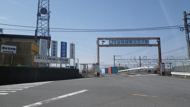 Photos: 14041208_鳥山川・横浜羽沢駅