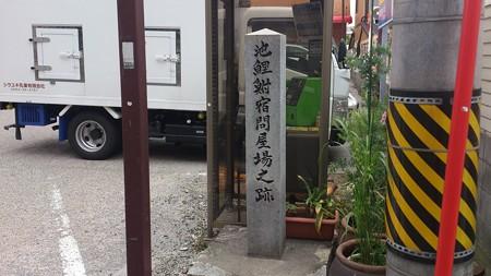 14052002_池鯉鮒宿