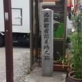 Photos: 14052002_池鯉鮒宿