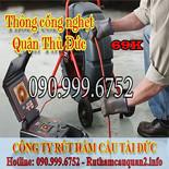 thongcongnghetthuduc