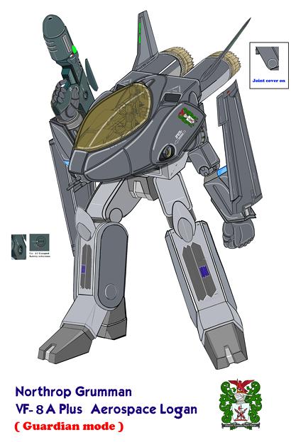 【ガウォーク形態】直列(タンデム)複座 VT-8AE PLUS ローガン 練習機