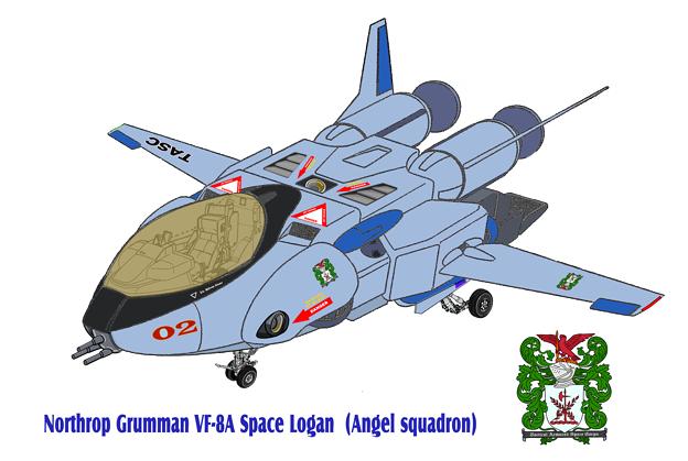 【改訂版】(すみれ色・航空機形態) 宇宙機甲団 VF-8A 宇宙ローガン