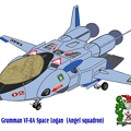 Photos: 【改訂版】(すみれ色・航空機形態) 宇宙機甲団 VF-8A 宇宙ローガン