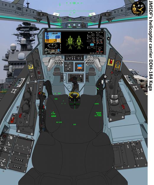 Photos: 空母『加賀』艦上の可変戦闘機オーロラン