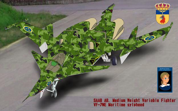 VF-7NEM マリタイム・シルフィード (背景つき)