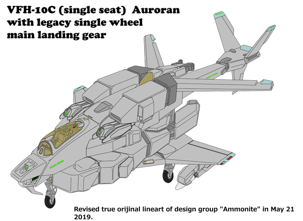 固定翼形態 VFH-10C 単座オーロラン センサーポッド版