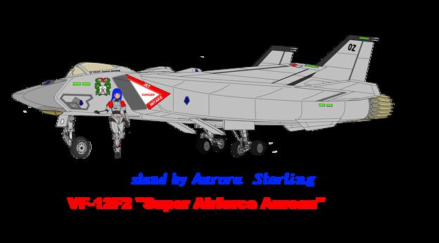 VF-12(F2) スーパー・エアフォース・オーロランとオーロラ
