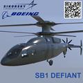 Photos: シコルスキー SB > 1 デファイアント 複合ヘリコプター