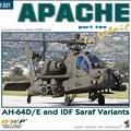 Photos: AH64 アパッチ ディティール写真集 Part.2 D/E型&Saraf 編