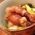 写真: ホタルイカ酢の物。
