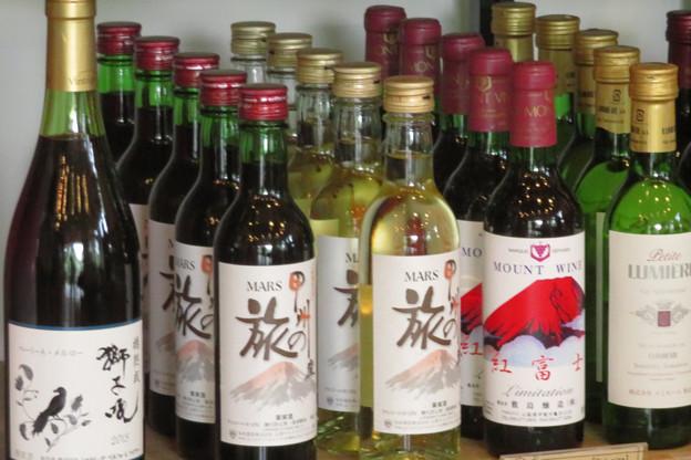 甲州の旅ワイン。